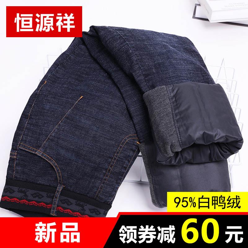Купить Брюки узкие в Китае, в интернет магазине таобао на русском языке