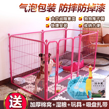 The puppy dog fence Tactic small medium and large golden dog pet rabbit dog dog cage indoor fence