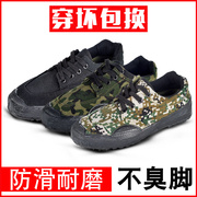 Shoe 07 training shoes male military camouflage shoes shoes wear shoes shoes site labor canvas shoes in the shoe