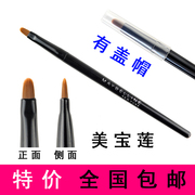 Maybelline eyeliner brush lip brush cap with eyeliner brush Concealer Brush lipstick brush makeup brush