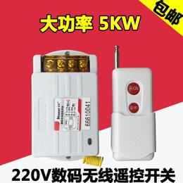 正实220v数码无线遥控开关1000米5千瓦大功率可穿墙 水泵电机开关