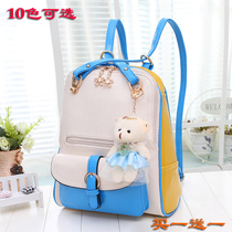 2017 new Backpack girl Korean version of autumn air leisure travel bag lady bag College Chao Pu leather bag