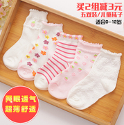 Spring and autumn and summer thin children socks boy girl baby baby socks cotton socks 9 years 0-1-3-5-7