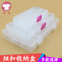 Acrylic transparent box buttons category storage boxes plastic buttons box jewelry box accessory box