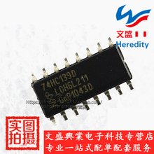 Wen Sheng with single 74HC139D SOP16 encoder NXP imported 5 electronic components