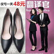2017, new year's professional shoes, black work shoes, high heels, leather shoes, women's small yards, 313233
