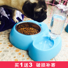 Dog supplies dog bowl dog bowl cat supplies cat bowl dog food bowl double bowl automatic drinker Teddy pet supplies
