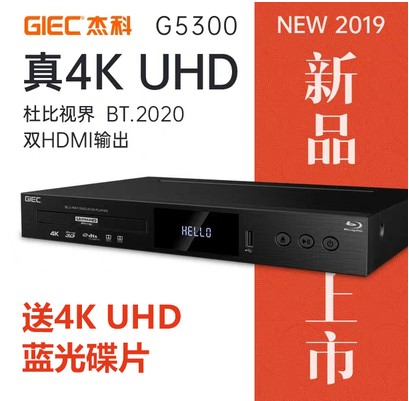 Best 4k Blu Ray Player 2020.480 58 Giec Jacob Bdp G5300 Dvd Player 4k Uhd Hd 3d Blu Ray
