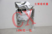 Apply sharp AR1818, 2616, 2618, 2620, 2718, 2818, 2820 M160 M205 carbon powder