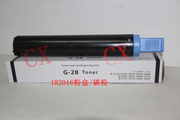 Suitable for Canon IR2016 2120 s 2318 l, 2320 n, 2420 d, 2420 l NPG28 carbon powder, 2116