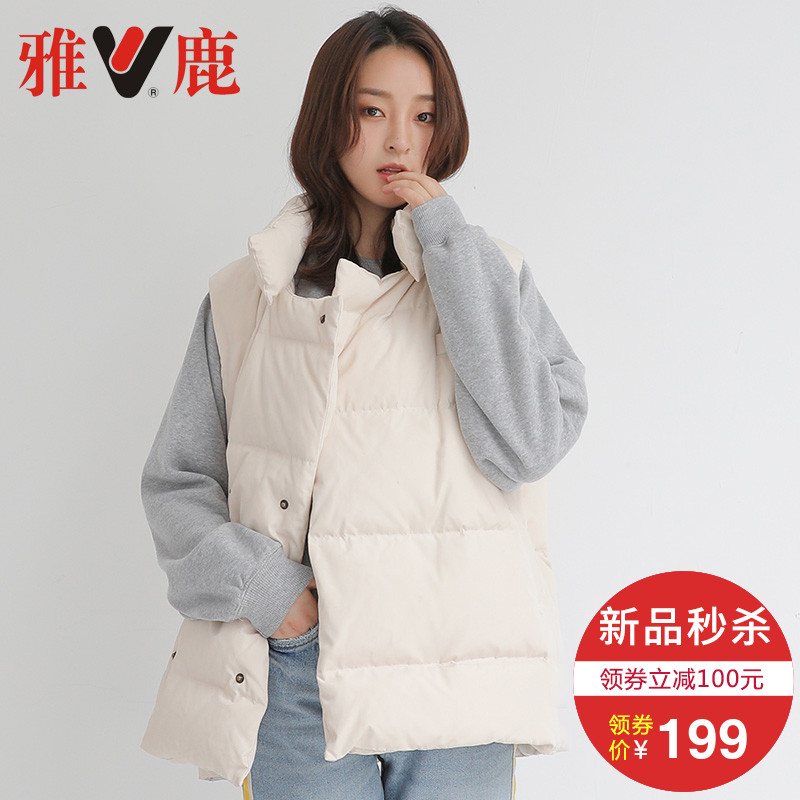 Купить Одежда женская в Китае, в интернет магазине таобао на русском языке