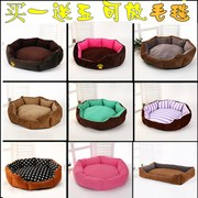 Tactic kennel detachable small medium and large dog pet nest dog supplies dog cat Four Seasons General mat