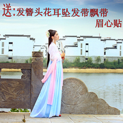 La Nuova Tuta 2017 in Costume lo hanfu Fata 广袖 l 'RU gonna Costumi hanfu Cetra Costume Principessa