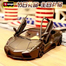 比美高兰博基尼车模摆件收藏1 18仿真合金原厂雷文顿跑车汽车模型