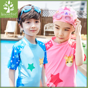 South Korea KK tree children anti fog swimming glasses goggles boys girls swimming goggles summer baby waterproof HD