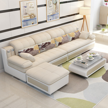 100 pure furniture small size fabric sofa corner washable three sets of sofa living room package