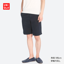 Mens Cotton Pants 407600 Uniqlo UNIQLO