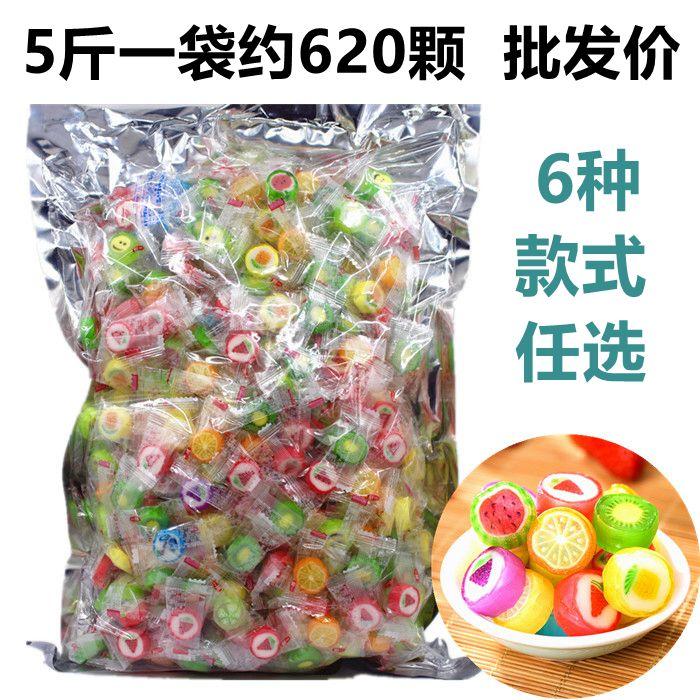 【5斤袋装】一邦花式创意手工水果切片水果硬彩糖婚庆散装喜糖果