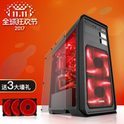 Sama tank side cold permeable desktop computer game console box back line chassis multi province shipping