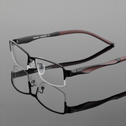 Titanium alloy glasses male lightweight frame with semi finished color glasses frame anti blue light eyes