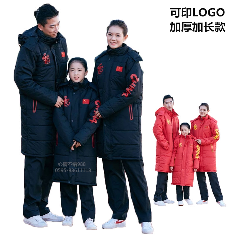 Купить Куртки спортивные в Китае, в интернет магазине таобао на русском языке
