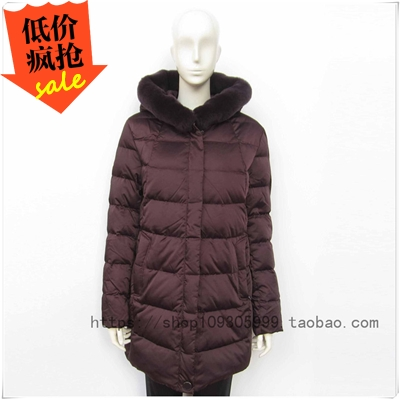 Jie the down jacket middle-aged and old women more new fertilizer loose rabbit fur collar counters authentic 2016670