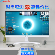 MaceforLED22 inch display, 21.5 inch HDMI screen, 19 desktop LCD computer display, 24