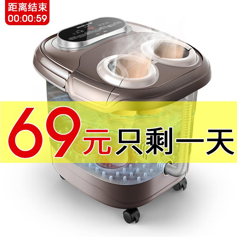 Купить из Китая Ванны для ног через интернет магазин internetvitrina.ru - посредник таобао на русском языке