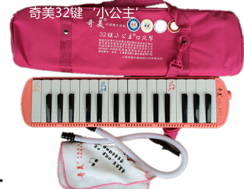 Pink 32 key the blowpipe, small package mail is cloth to wipe Goods to send new harmonica
