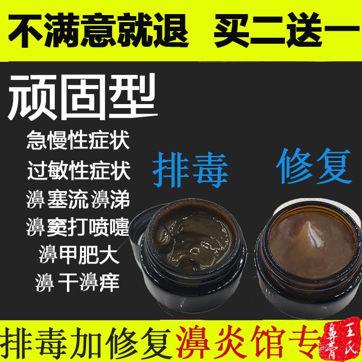 Купить Наборы для курящих в Китае, в интернет магазине таобао на русском языке