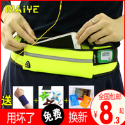 Running equipment sports pocket outdoor fitness mobile phone package invisible waterproof waterproof men and women marathon belt