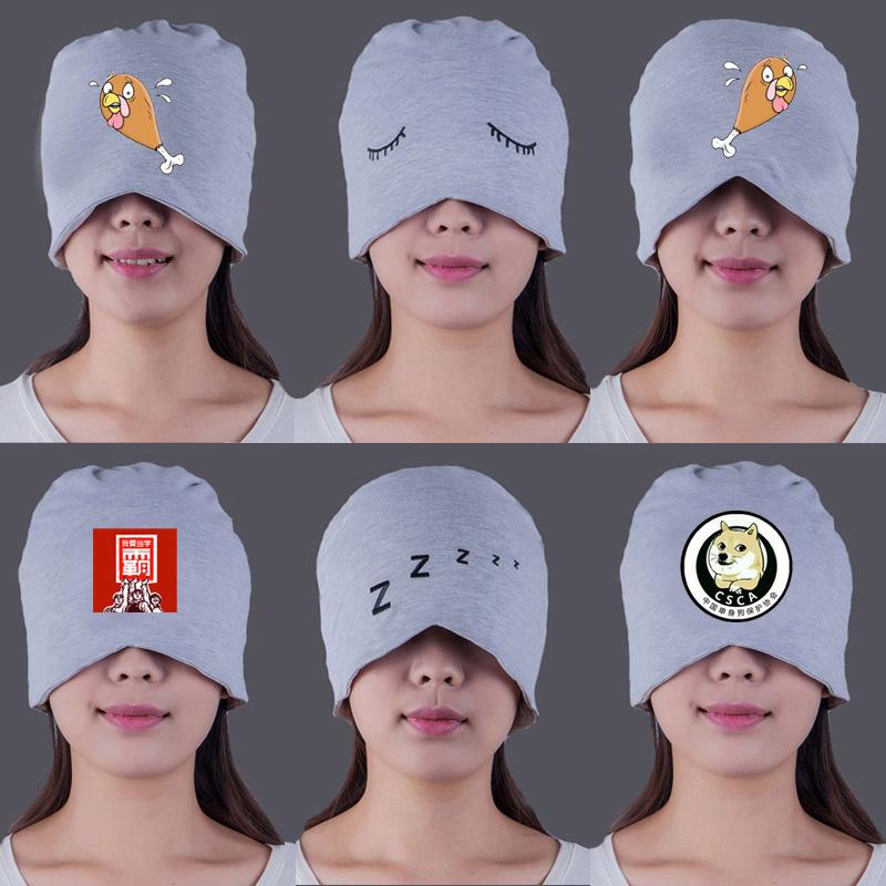 带兜鱼 可爱卡通情侣成人秋冬纯棉透气保暖学生男女遮光眼罩睡帽