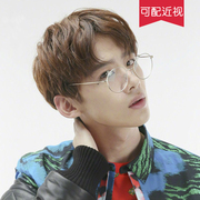 The Zhiang with eyewear frame net red makeup female personality with myopia eyes round flat mirror frame male tide