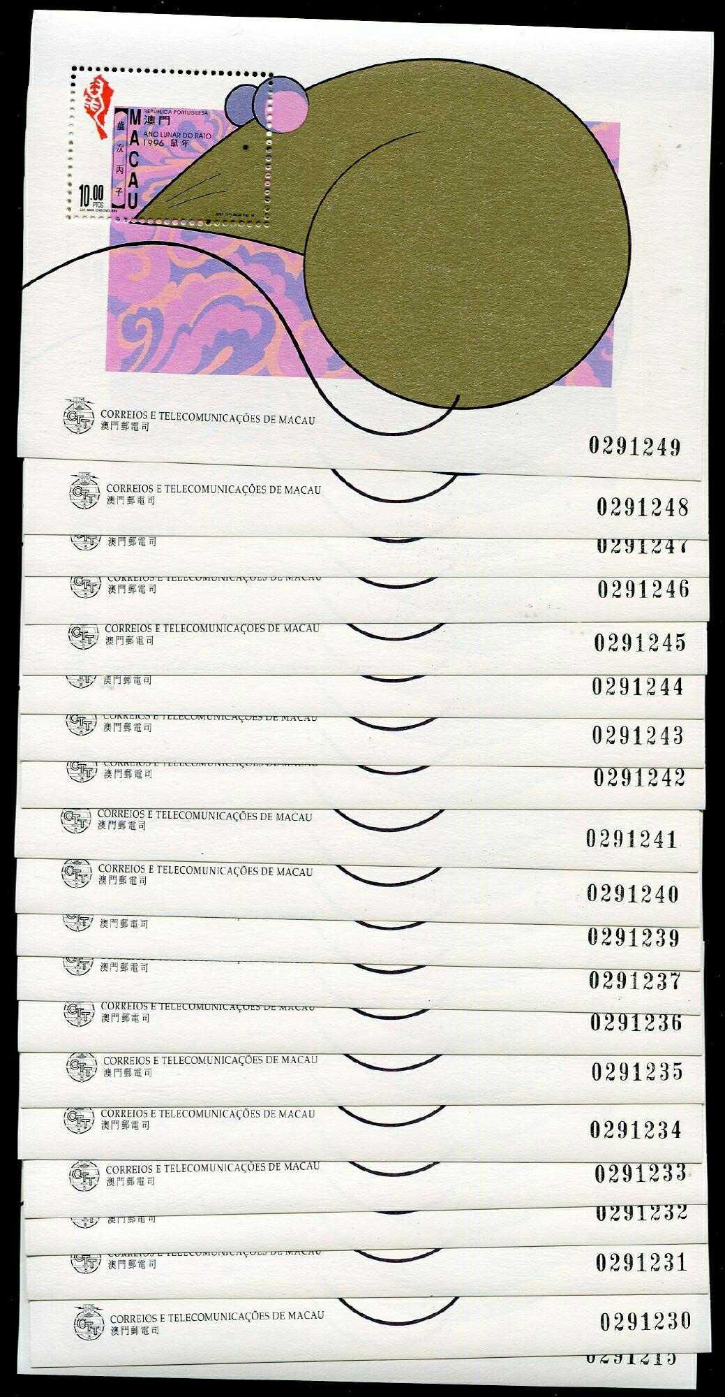 Купить Почтовые марки Гонконга и Макао в Китае, в интернет магазине таобао на русском языке