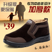 Old Beijing shoes shoes shoes in winter father male elderly with warm cashmere casual shoes slip soft soled shoes