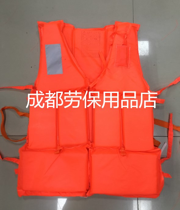 Foam adults life vest vest bathing suit fish costume with whistles reflector emergency relief supplies