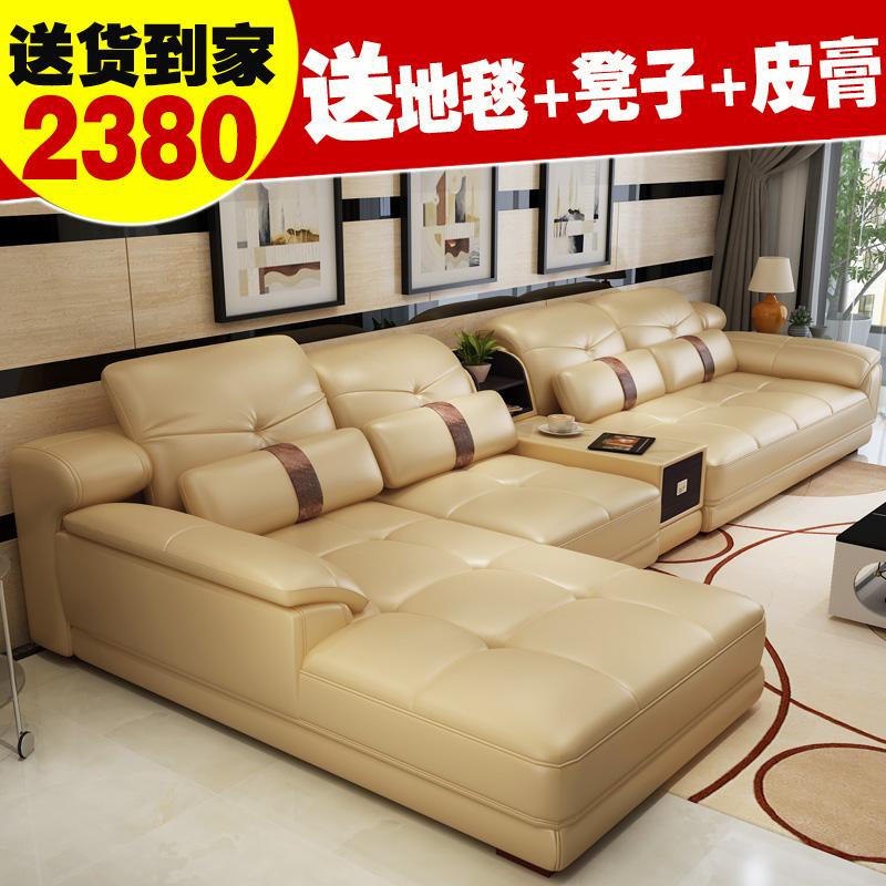 真皮沙发头层牛皮简约现代客厅大小户型整装家具转角皮艺沙发组合