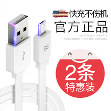 Type-C data cable Huawei p20p10p9pro charging cable extension glory v8v9v10 leeco 1S2 millet 5x Samsung S8 mobile phone is suitable for 4C fast charging 6mix2s charging TPC