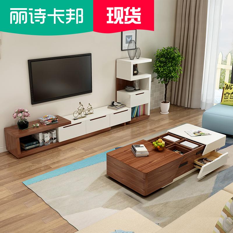 北欧茶几电视柜组合现代简约可伸缩小户型多功能创意客厅家具套装
