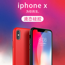 New iphonex mobile phone shell Apple x liquid silicone ipone all-inclusive drop 8X male ipx female protective cover 10