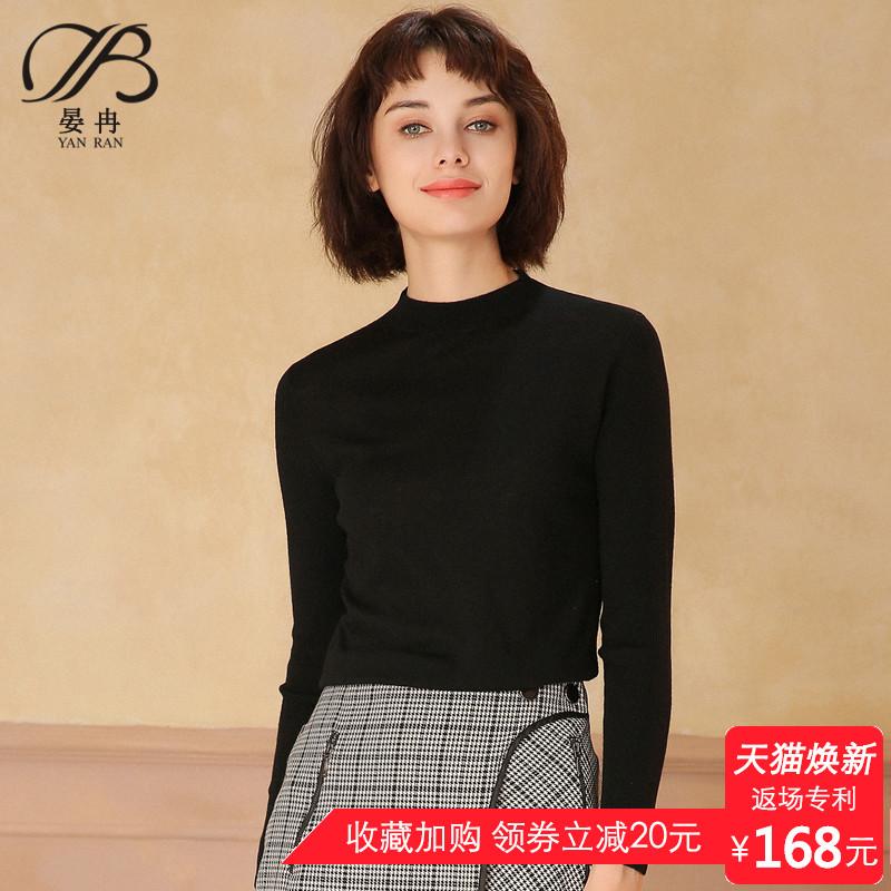 Купить Кофты в Китае, в интернет магазине таобао на русском языке