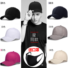 Hat male sunscreen baseball cap female summer hat tide cap Korean leisure youth sun hat hip hop student