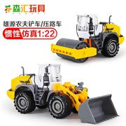 Children simulation large inertia engineering truck bulldozer forklift truck excavator beach toy boy car