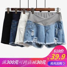 Pregnant women jeans shorts, loose bottoming womens trousers, summer pants, summer wear shorts, 08 fashion.