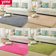 Ymr thick silk wool simple modern bedroom bedside table window tatami carpeted floor can be customized