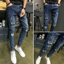 Hole jeans men's summer Korean version of Slim feet nine pants pants 9 points thin section boys pants tide