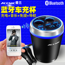 Elaine car fast charging charger Bluetooth MP3 player cigarette lighter one for two USB universal car charger cup