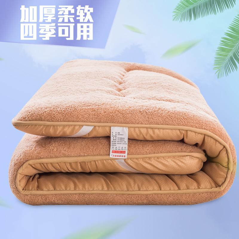 Купить Матрасы в Китае, в интернет магазине таобао на русском языке