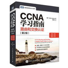 Genuine CCNA study guide routing and exchange certification (100-105,200-105,200-125) version 2 computer/network network and data communication communication Todmore (Tod