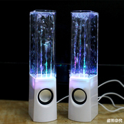 Waterdance water sound light mobile phone notebook computer desktop subwoofer creative fountain mini speaker